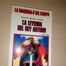 Livros em segunda mão: LA MÁQUINA DEL TIEMPO - 22 - LA LEYENDA DEL REY ARTURO - TIMUN MAS - RUTH ASHBY. Lote 252151770