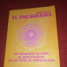 Libros de segunda mano: EL ENEAGRAMA - HELEN PALMER. Lote 253356800
