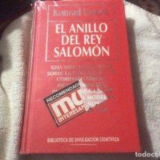 Libri di seconda mano: EL ANILLO DEL REY SALOMON / KONRAD LORENZ. Lote 253582590