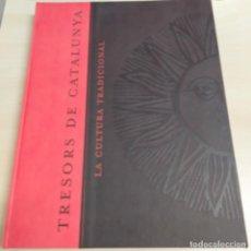 Libros de segunda mano: LLIBRE TRESORS DE CATALUNYA. LA CULTURA TRADICIONAL . GRUP ENCICOPEDIA CATALANA 2004. Lote 253824500