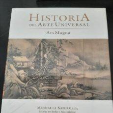 Libros de segunda mano: HISTORIA DEL ARTE UNIVERSAL. Lote 254435400