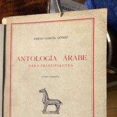 Libros de segunda mano: ANTOLOGÍA ÁRABE PARA PRINCIPIANTES, EMILIO GARCÍA GÓMEZ. Lote 254748165