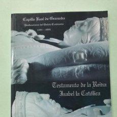 Libros de segunda mano: TESTAMENTO DE LA REINA ISABEL LA CATÓLICA - TESTAMENTO DEL REY FERNANDO EL CATÓLICO. Lote 254892900
