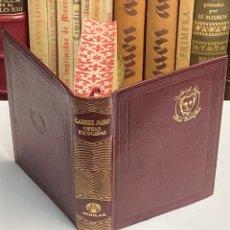 Libros de segunda mano: AÑO 1950 - OBRAS COMPLETAS DE GABRIEL MIRÓ - AGUILAR COLECCIÓN JOYA 1ª EDICIÓN. Lote 254975995