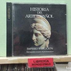 Libros de segunda mano: HISTORIA DEL ARTE ESPAÑOL, IMPERIO Y RELIGIÓN DEL MUNDO ROMANO AL PRERROMÁNICO. DISCO INTERACTIVO. Lote 255943245