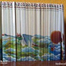 Libros de segunda mano: COLECCIÓN DE EL MUNDO SECRETO DE LOS GNOMOS. Lote 257338130