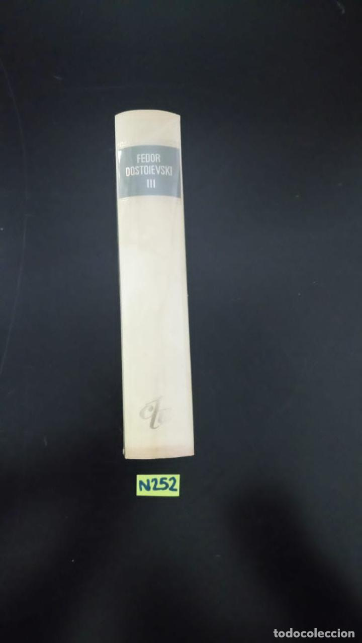 FEDOR DOSTOIEVSKI (Libros de Segunda Mano (posteriores a 1936) - Literatura - Otros)