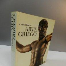 Libros de segunda mano: ARTE GRIEGO KOSTAS PAPAIANNOU, GUSTAVO GILI,1973. Lote 261111460