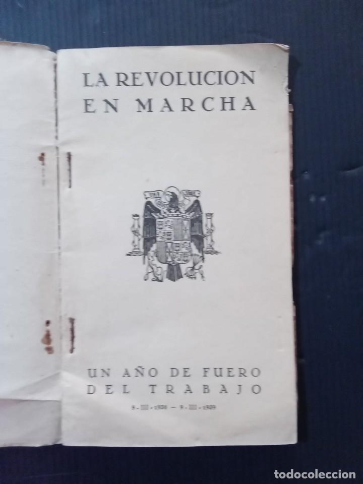 Libros de segunda mano: La Revolución en Marcha.1938. - Foto 2 - 261153290