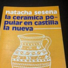 Libros de segunda mano: LA CERÁMICA POPULAR EN CASTILLA LA NUEVA . NATACHA SESEÑA. EDITORA NACIONAL 1975. ILUSTRADO. Lote 261353545
