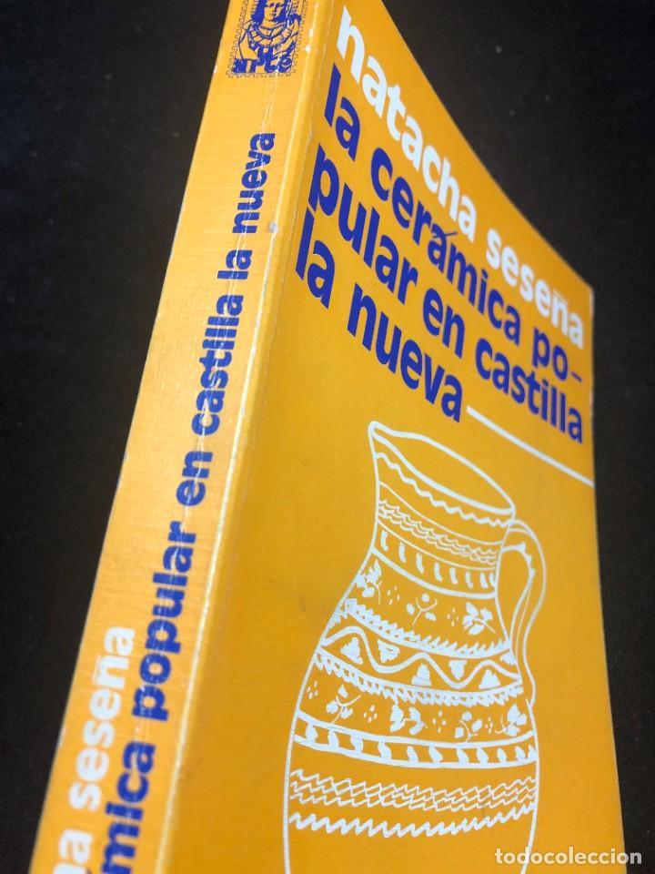 Libros de segunda mano: La cerámica popular en Castilla la Nueva . Natacha Seseña. Editora Nacional 1975. Ilustrado - Foto 2 - 261353545
