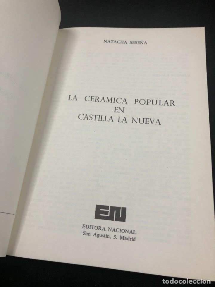 Libros de segunda mano: La cerámica popular en Castilla la Nueva . Natacha Seseña. Editora Nacional 1975. Ilustrado - Foto 3 - 261353545