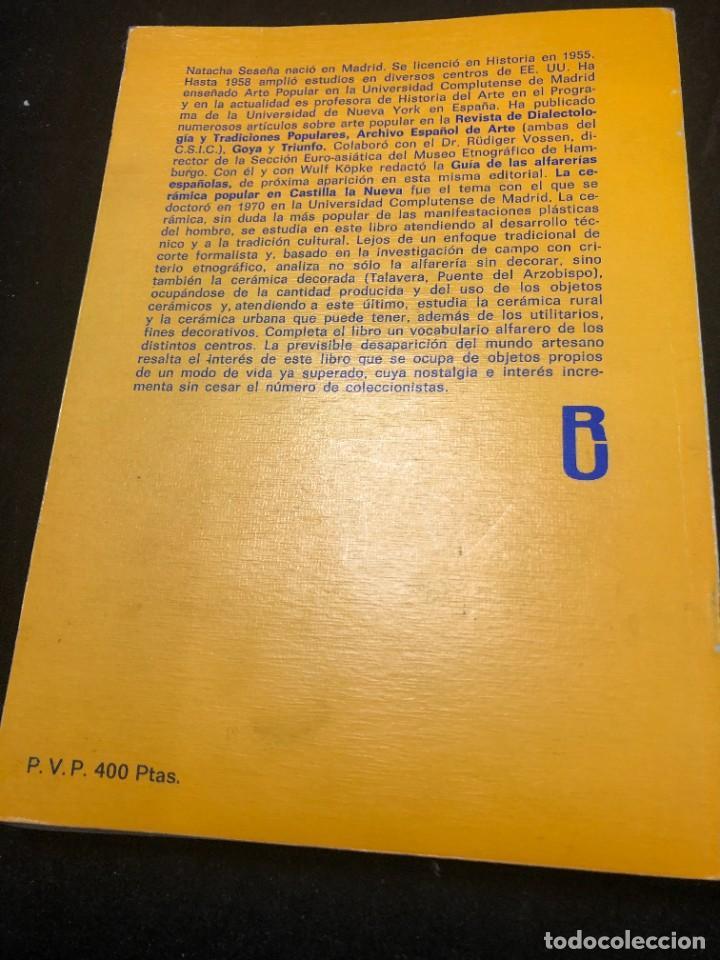 Libros de segunda mano: La cerámica popular en Castilla la Nueva . Natacha Seseña. Editora Nacional 1975. Ilustrado - Foto 16 - 261353545