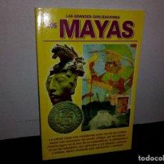 Libros de segunda mano: 5- LAS GRANDES CIVILIZACIONES, LOS MAYAS. Lote 261353755