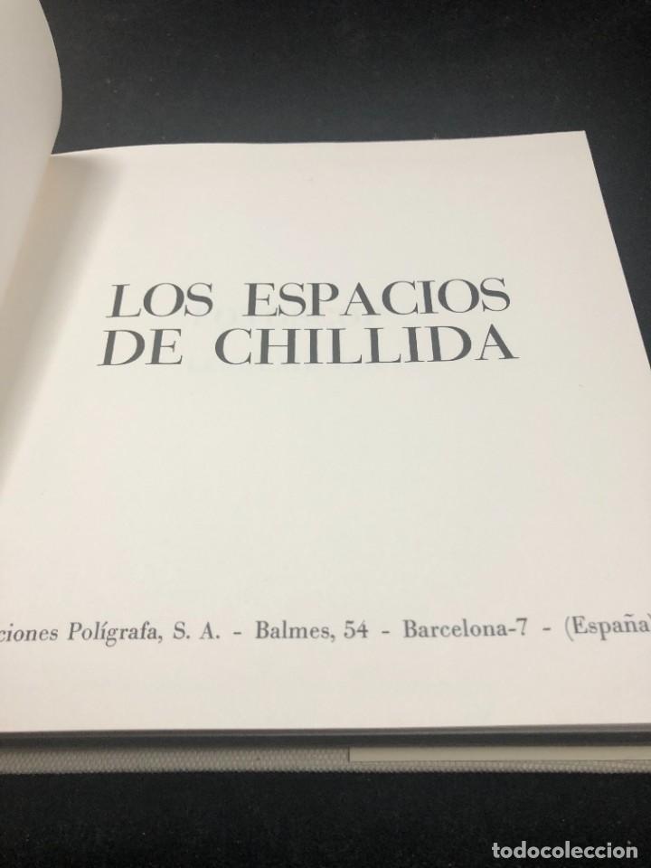 Libros de segunda mano: LOS ESPACIOS DE CHILLIDA. EDICIONES POLIGRAFA PRIMERA EDICION 1974 - Foto 3 - 261520455