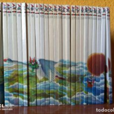 Libros de segunda mano: COLECCIÓN EL MUNDO SECRETO DE LOS GNOMOS. Lote 261580830