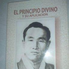 Libros de segunda mano: EL PRINCIPIO DIVINO Y SU APLICACIÓN - SUN MYUNG MOON. Lote 261847660