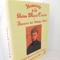 Libros de segunda mano: HOMENAJE A LA REINA MARIA CRISTINA Y AUTORES DEL CODIGO CIVIL, DERECHO / LAW, 1993. Lote 261897410