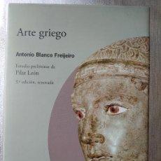 Libros de segunda mano: ARTE GRIEGO, ANTONIO BLANCO, EDICION REVISADA DE 2011 (CSIC), DESCATALOGADO. RARO.. Lote 262189645