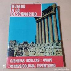 Libros de segunda mano: RUMBO A LO DESCONOCIDO. CIENCIAS OCULTAS. 1973 KARMA 7. 82 PAGS.. Lote 262322990