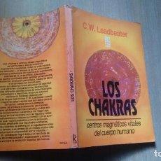 Libros de segunda mano: LOS CHAKRAS -C.W.LEADBEATER. Lote 262331085