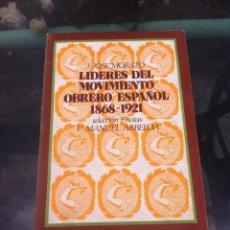 Libros de segunda mano: JUAN JOSÉ MORATO. LÍDERES DEL MOVIMIENTO OBRERO ESPAÑOL 1868-1921. CUADERNOS PARA EL DIÁLOGO 1972. Lote 262344785