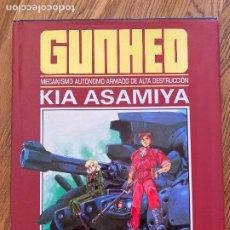 Libros de segunda mano: ¡¡LIQUIDACION!! PEDIDO MINIMO 5 EUROS - GUNHED - PLANETA - TAPA DURA Y SOBRECUBIERTA - GCH. Lote 262407095