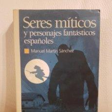 Libros de segunda mano: LIBRO SERES MÍTICOS Y PERSONAJES FANTÁSTICOS ESPAÑOLES, MANUEL MARTÍN SÁNCHEZ. Lote 262469455
