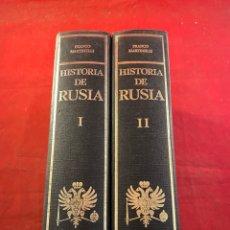 Libros de segunda mano: HISTORIA DE RUSIA FRANCO MARTINELLI. Lote 262554250