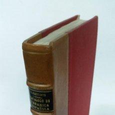 Libros de segunda mano: 1968 - BALBINA MARTÍNEZ CAVIRO - CATÁLOGO DE CERÁMICA ESPAÑOLA. Lote 262773655