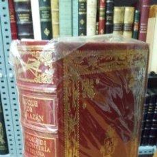 Libros de segunda mano: 1981 - DUQUE DE ALMAZAN - HISTORIA DE LA MONTERÍA EN ESPAÑA. Lote 262808890