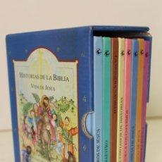 Libros de segunda mano: HISTORIAS DE LA BIBLIA.- VIDA DE JESUS. OCHO LIBROS ILUSTRADOS. EDICIONES GAVIOTA. Lote 262844845