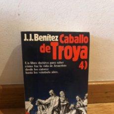 Libros de segunda mano: J J BENITEZ CABALLO DE TROYA CUATRO. Lote 262905085