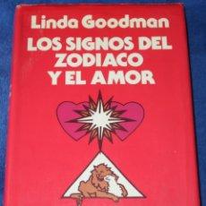 Libros de segunda mano: LOS SIGNOS DEL ZODIACO Y EL AMOR - LINDA GOODMAN - EDITORIAL POMAIRE - 1ª EDICIÓN (1978). Lote 262955115