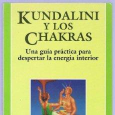 Libros de segunda mano: KUNDALINI Y LOS CHAKRAS GENEVIEVE LEWIS PAULSON. Lote 263072390