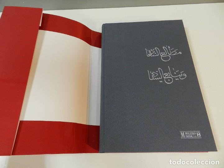 Libros de segunda mano: FACSIMIL FACSIMILE LIBRO DE LA FELICIDAD LIVRE DES AUGURES M MOLEIRO y libro estudios - Foto 14 - 263536590