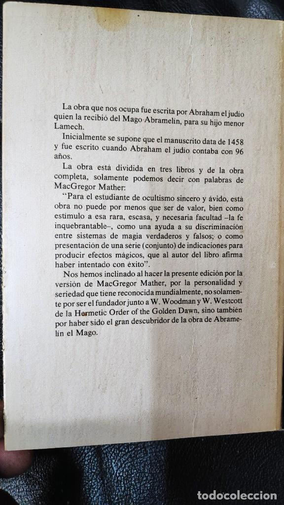 Libros de segunda mano: EL LIBRO DE LA MAGIA SAGRADA DE ABRAMELIN EL MAGO ( HUMANITAS 1983 ) - Foto 3 - 266267358