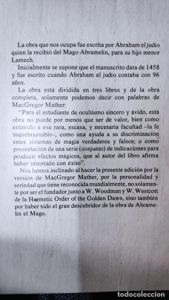 Libros de segunda mano: EL LIBRO DE LA MAGIA SAGRADA DE ABRAMELIN EL MAGO ( HUMANITAS 1983 ) - Foto 6 - 266267358