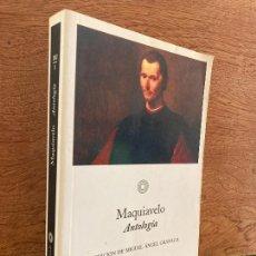 Libros de segunda mano: MAQUIAVELO . ANTOLOGIA - PENINSULA - EDICION DE MIGUEL ANGEL GRANADA - GCH. Lote 266516383