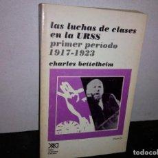 Libros de segunda mano: 14- LAS LUCHAS DE CLASES EN LA URSS, PRIMER PERÍODO 1917-1923 - CHARLES BETTELHEIM. Lote 269015429