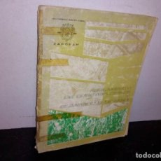 Libros de segunda mano: 26- AYUNTAMIENTO CONSTITUCIONAL DE ZAPOPAN, REGLAMENTO DE CONSTRUCCIONES Y DESARROLLO URBANO. Lote 269089748
