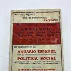 Libros de segunda mano: GUIA INDUSTRIAL Y ARTISTICA DE ANDALUCIA. EDITORIAL RIVADENEYRA. MADRID, 1933-34. PAGS: 927. Lote 269311683