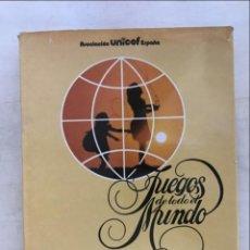 Libros de segunda mano: JUEGOS DE TODO EL MUNDO, 1978. GRUNFELD, FREDERIC V.. Lote 269391538