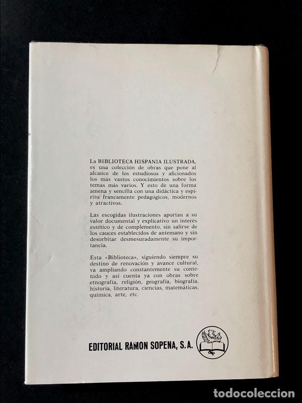 Libros de segunda mano: 5.000 AÑOS DE HISTORIA / MARIA ROSELLÓ MORA / RAMÓN SOPENA / BIBLIOTECA HISPANIA AÑO 1975 /ILUSTRADO - Foto 4 - 270402943
