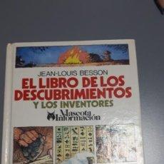 Libros de segunda mano: EL LIBRO DE LOS DESCUBRIMIENTOS Y LOS INVENTORES. Lote 270863323