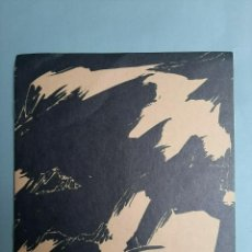 Libros de segunda mano: IVÁN SERPA - CATÁLOGO DE LA EXPOSICIÓN MAM 1961. Lote 270984828