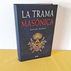 Libros de segunda mano: MANUEL GUERRA - LA TRAMA MASÓNICA - EDICIONES STYRIA PRIMERA EDICIÓN 2006. Lote 271028583