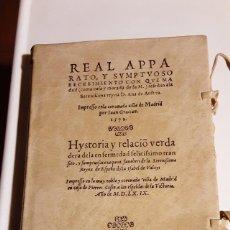 Libros de segunda mano: REAL APPARATO Y SVMPTVOSO RECEBIMIENTO CON QUE MADRID..., JUAN LÓPEZ DE HOYOS. EDICIÓN FACSÍMIL. Lote 271436518