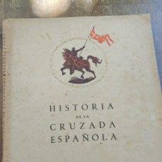 Libros de segunda mano: HISTORIA DE LA CRUZADA ESPAÑOLA, VOL. I TOMO I, LA REPUBLICA, PYMY 1. Lote 271600708