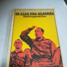 Libros de segunda mano: LA ESPAÑA DE AYER 1. SE ALZA UNA BANDERA. VICTOR FRAGOSO DEL TORO. 1973. RÚSTICA. 255 PÁGINAS. Lote 272859538